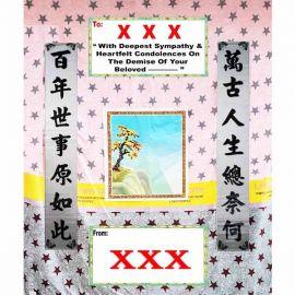 """Floral Blanket (Large) 70""""x90"""""""