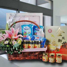 Mummy And Princess, Baby Girl Gift Set