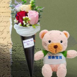 20cm Bear With 3 Mixed Roses Ice Cream Cone Bouquet
