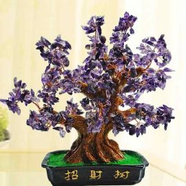 Purple Amethyst Crystal Gem Tree 30cm Height