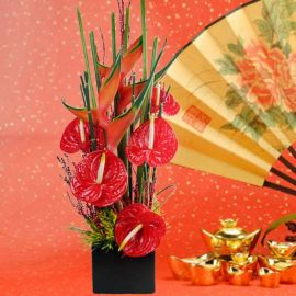 Abundance Joy CNY Flowers Table Arrangement