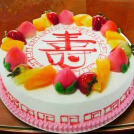 """""""Longevity"""" Birthday Cake 1 Kg"""