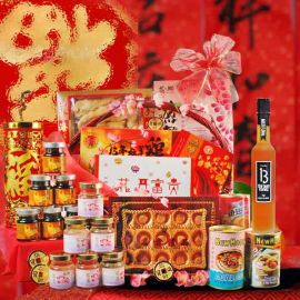 Health and Wealth Lunar New Year Gifts Hamper