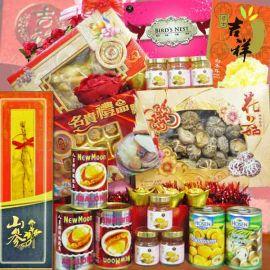 Chinese New Year Gift Hamper