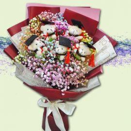 Rainbow Baby's Breath & 5 Mini Graduation Teddy Bear Hand Bouquet