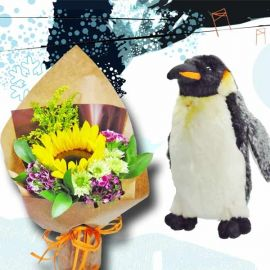 Penguin 8 inches With Sunflower Hand Bouquet.