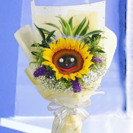 Smiley Sunflower HandBouquet